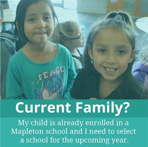 Current Family Enrollment Link